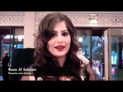 DIFF 2010 | Roaa Al Sabban Dubai Presenter