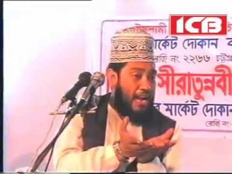 Bangla Waz 2014 Maulana Tarek Monowar