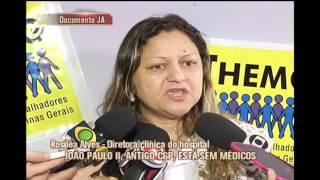 Maior hospital pedi�trico de Minas pode fechar pronto atendimento por falta de m�dicos