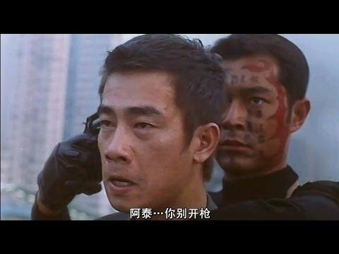 Sát Thủ Dạ Xoa - Cổ Thiên Lạc | Phim Xã Hội Đen Hong Kong Hay Tuyển Chọn 2016