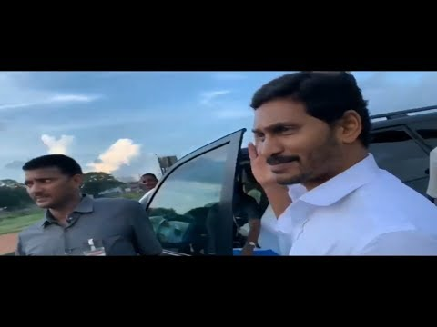 AP  CM YS Jagan Funny Video | helicopter Entry
