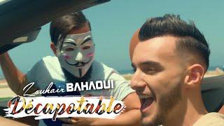 جديد زهير البهاوي - دكابوطابل (فيديو كليب حصري | قنوات أخرى