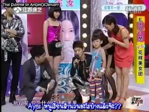 [Thai Sub ] 120720 EXO-M  Extraordinary Class, รายการนี้เป็นเทปตอนที่2นะคะ (เทปตอนแรกยังไม่เสร็จคร่า ฮ่าๆๆ) แต่ตอนที่2เนี่ย...