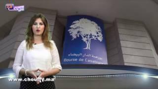 النشرة الاقتصادية : 21 أبريل 2017   |   إيكو بالعربية