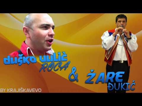 Zare i Roca - Nemoj gara, nemoj rano moja (EXTRA MIX) UZIVO 2013