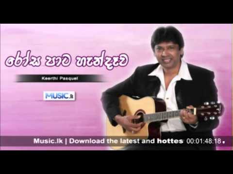 Rosa Pata Handawa song