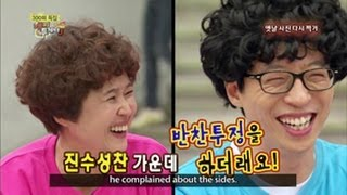 Happy Together S3 Ep.300