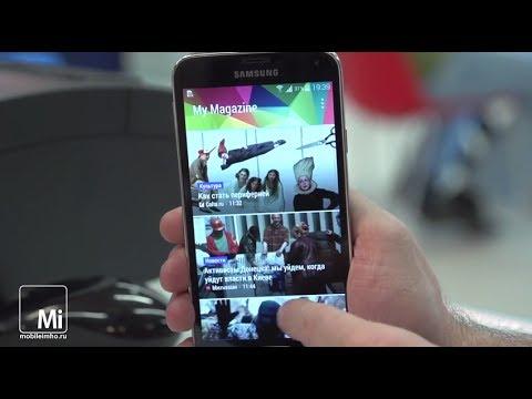 Samsung Galaxy S5. Собирательный образ.