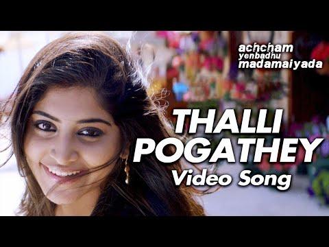 Thalli Pogathey Song From Achcham Yenbadhu Madamaiyada