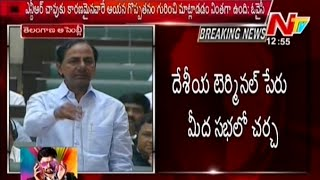 I have got respect for great actor NTR: KCR in Assembly