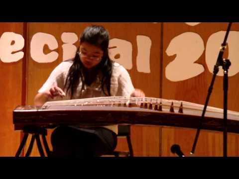 2011 CCOM Exam (USA) Guzheng Grade 8, by Nikkie Zhang