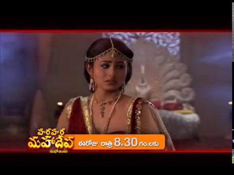 Promo - Hara Hara Mahadeva - Today at 8.30pm