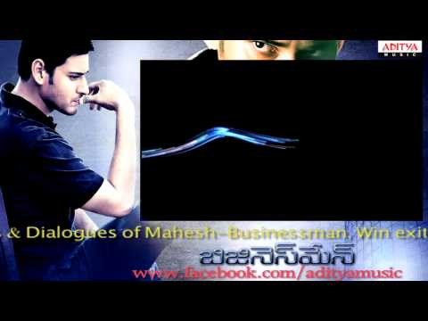 Mahesh Babu's Businessman - Sir Osthara - Full Song First On The Web -Pit_ljBLLrU