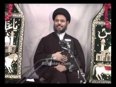 Majlis No.1 - Tauheed aur Hussain (a.s.) - 2011 - Ayatollah Syed Aqeel ul Gharavi