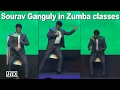 Watch: Sourav Ganguly Dance with Neha Dhupia : Zumba class..