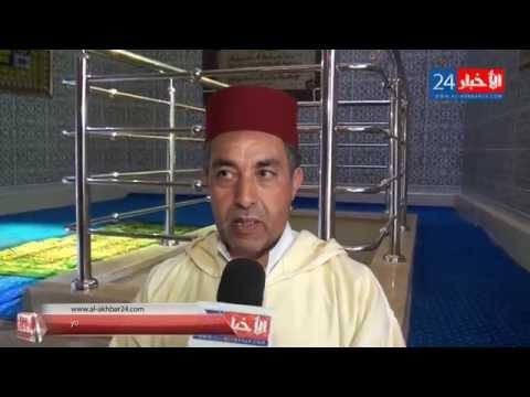 """موسم الديني لطائفة """"إداولتيت"""" بالمدرسة العتيقة لزاوية """"سيدي أمحمد أويدير"""" بـ""""تغلولو"""""""