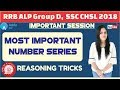 RRB ALP GROUP D SSC CHSL Most Imortant Number Series Reasoning Tricks