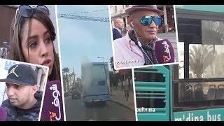 بالفيديو..طوبيسات المغرب..القنابل الموقوتة والمغاربة طالع ليهم الدم  