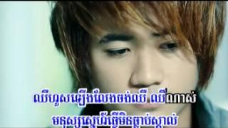 04. Chheour Lerng Leng Chong Chheour Arn Kun Kola