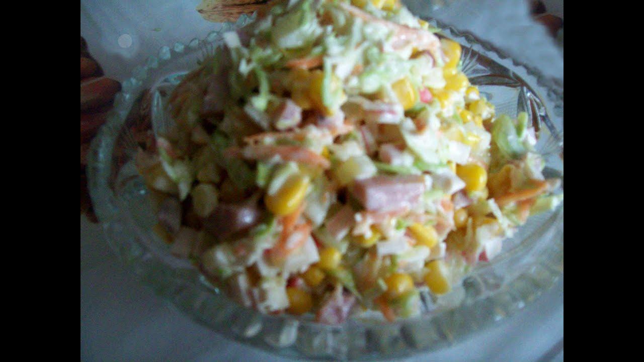 Салаты с копченой колбасой рецепты с фото простые и вкусные пошаговые
