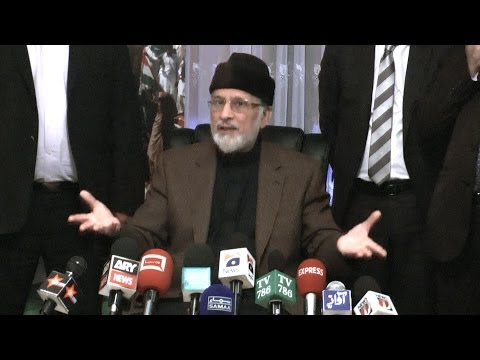 London Media Q&A with Dr Tahir ul Qadri before leaving to Pakistan