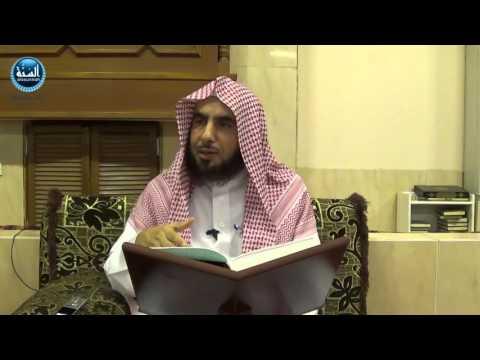الدرس الثاني | بيان منهج صحيح مسلم