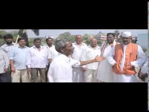 Rajyadikaram-Movie---Song-Trailer