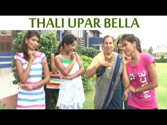 New Haryanvi Song - Thali Upar Bella | Haryanvi New Song 2014 | Full Video