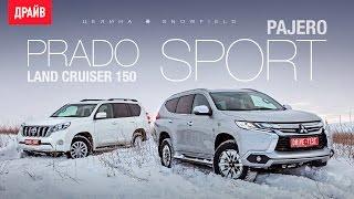 Mitsubishi Pajero Sport и Toyota Land Cruiser Prado в поле. Видео Тесты Драйв Ру.