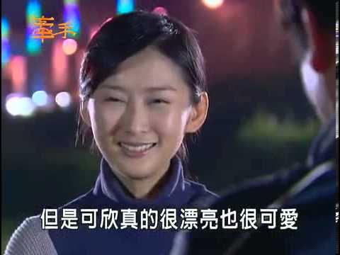 Phim Tay Trong Tay - Tập 218 Full - Phim Đài Loan Online