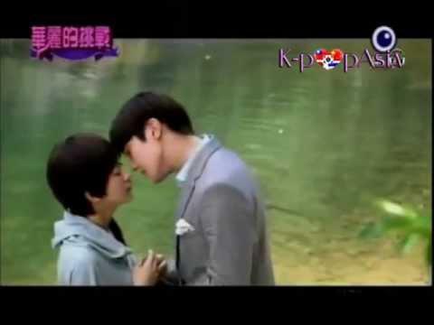 Skip Beat This Is Love Drama Taiwanés