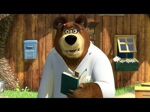 Máša a Medvěd #30 - Zázračný růst