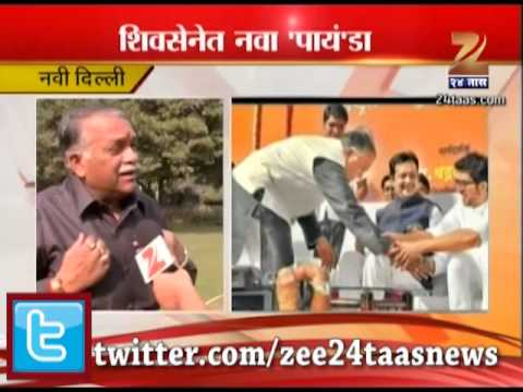 Zee24Taas Shiv Sena MP Chandrakant Khaire On Touching Feet Of Aditya Thackrey