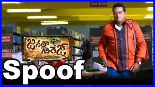 Janatha Garage Spoof By Prudvi In Meelo Evaru Koteeswarudu..