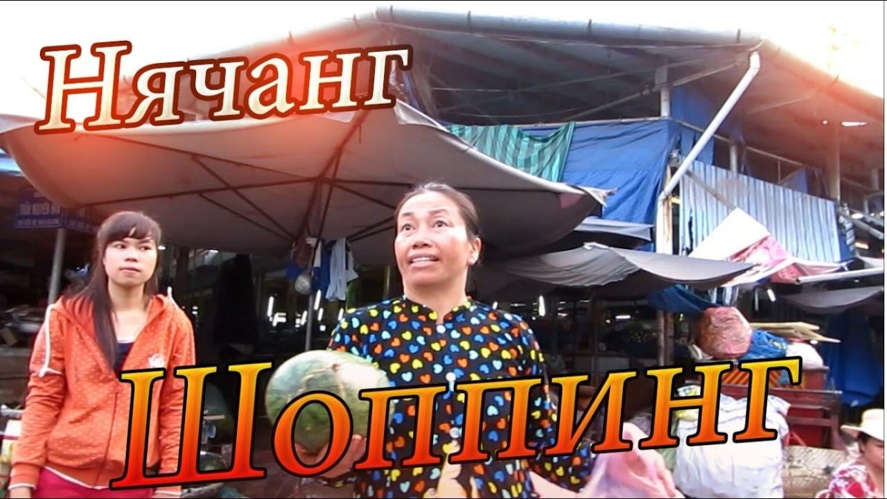 Смотреть ролики про въетнамок 2 фотография