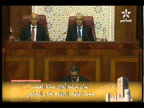 مشروع قانون المالية بالبرلمان