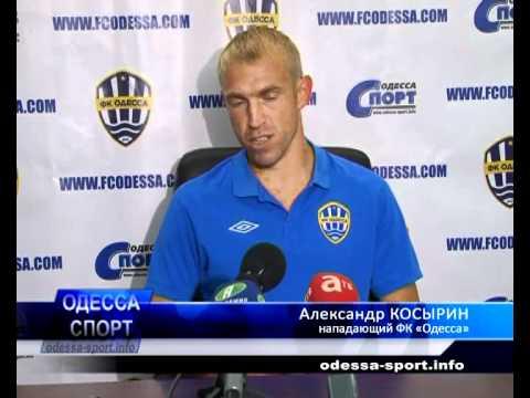 Металлург - ФК Одесса. Пресс-конференция