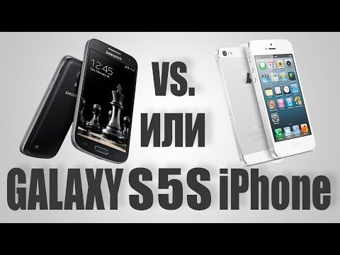 Galaxy S5 или iPhone 5S? [Samsung Galaxy S5 vs. Apple iPhone 5S]