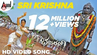 "Bajarangi ""Sri Krishna"" Official HD Video Feat Shivraj"