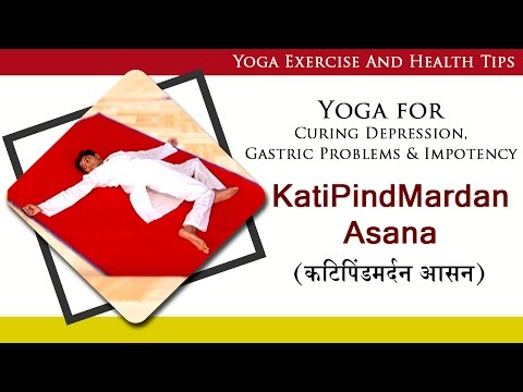 Yoga for Curing Depression, Gastric Problems & Impotency | KatiPindMardan Asana | Yoga Health Tips