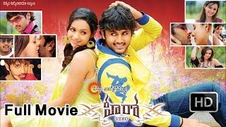 Hero Full Telugu Movie
