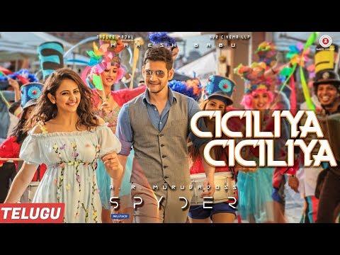 Spyder-Movie-Ciciliya-Ciciliya-Lyrical-Video