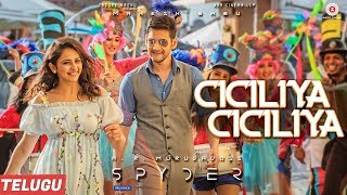 Spyder Movie Ciciliya Ciciliya Lyrical Video