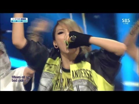 CL_0623_SBS Inkigayo_나쁜 기집애 (THE BADDEST FEMALE), CL_0623_SBS Inkigayo_나쁜 기집애 (THE BADDEST FEMALE) Copyrightⓒ2013 SBS Contents Hub Co.,Ltd. & YG Entertainment Inc. All rights reserved. CL NEW SOLO SINGLE [나쁜...