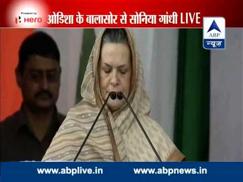 Sonia Gandhi slams BJP in Balasore rally