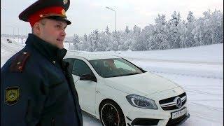 Это нужно попробовать самому! Mercedes-Benz A 45 AMG.. Миша Яковлев