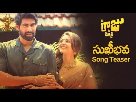 Sukhibhava---Nene-Raju-Nene-Mantri-Second-Song-Teaser