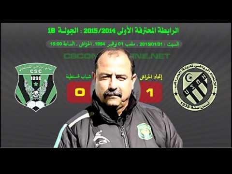 USMH 1 - CSC 0 : Omar Bentobal fustige l'arbitre
