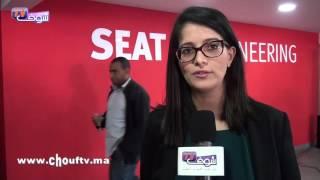Seat تُدخل التكنولوجيا في علامتها Ibiza | مال و أعمال