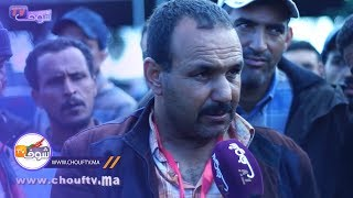 خبر اليوم: خروج سائقي الشاحنات للاحتجاج بسبب الزيادة في ثمن الكازوال وتشديد المراقبة الزجرية   |   خبر اليوم